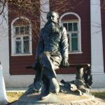 Памятник князю П.А.Кропоткину