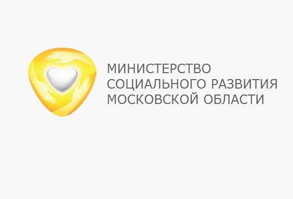 песни министерства социального развития московской случае, если Вам
