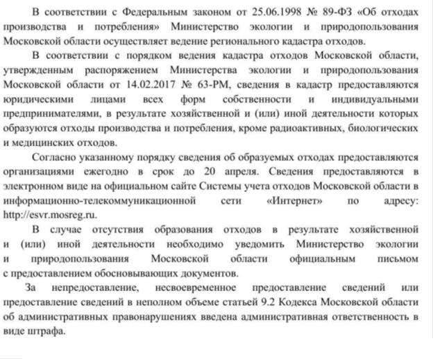 Справка о свободном посещении вуза Яхромский проезд расшифровка анализа мочи ubg 3.2 umol/l