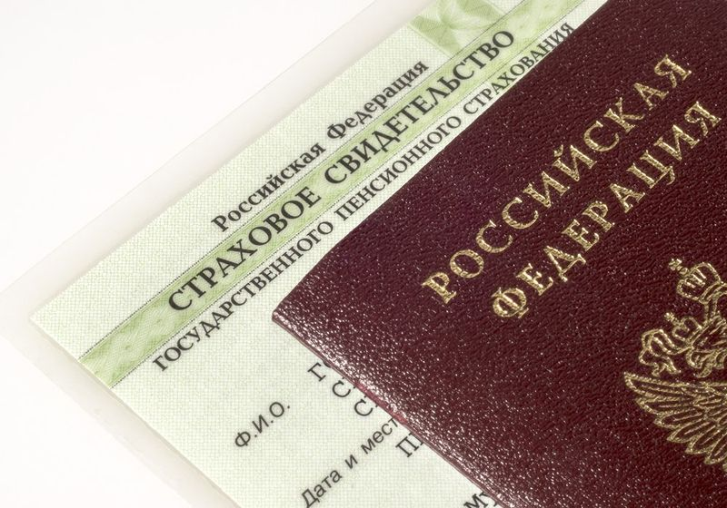 Портал госуслуг изготовление загранпаспорта