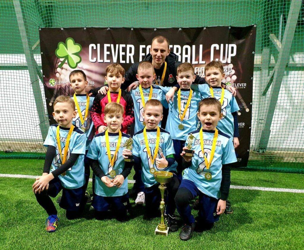 В Дмитрове завершился турнир по футболу «Clever football cup» среди команд 2013 г.р.