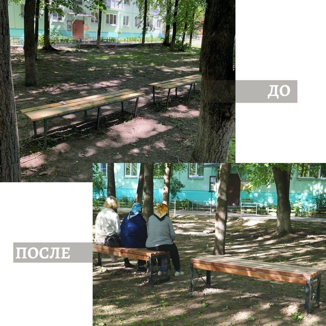 Завершился ремонт детской площадки на улице Инженерной1
