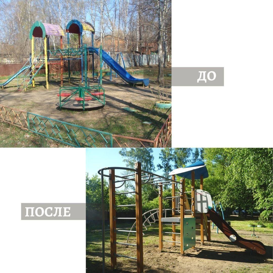 Завершился ремонт детской площадки на улице Инженерной0